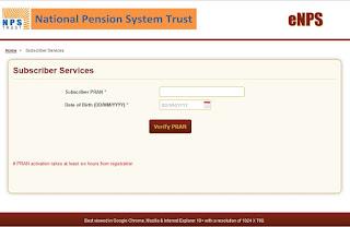e-nps-subscriber-service