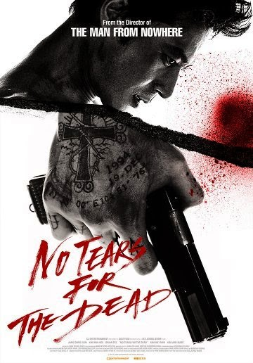 No Tears for the Dead en Streaming