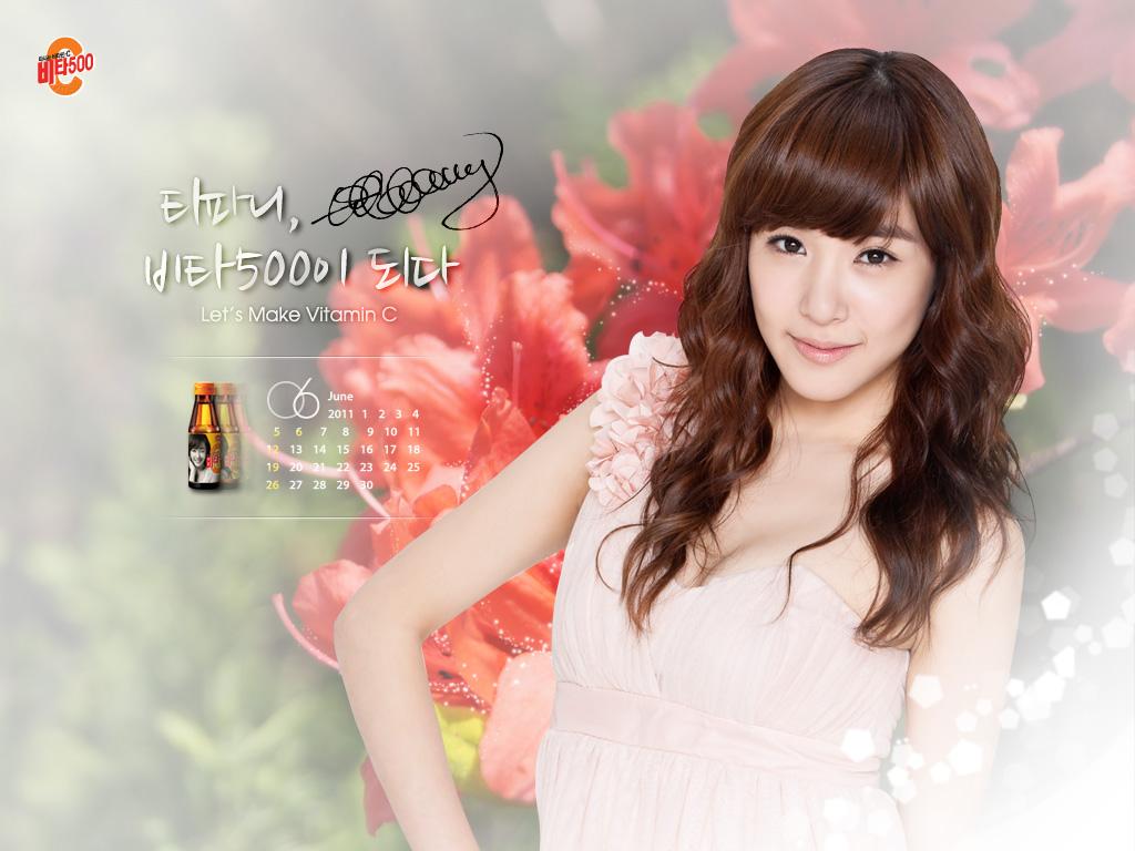 http://4.bp.blogspot.com/-LAL3K-TppIo/TeWJbMqyojI/AAAAAAAAIMU/TZ-BTIj8D4g/s1600/SNSD+Tiffany+Vita500+Wallpaper+calendars+1024_1.jpg