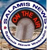 http://salamis-news.blogspot.com/