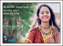 (6th-Jan-13) Alaxmi - Hamari Super Bahu
