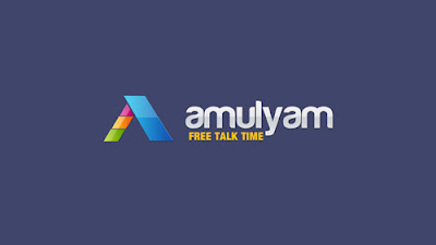 Join Amulyam and get free Mobile Recharge