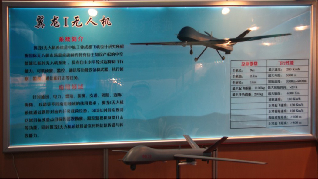 Le catalogue des armements chinois disponibles à l'export - Page 3 Pterodactyl I medium-extended long-endurance Predator-like armed Medium-Altitude Long-Endurance (MALE) unmanned aerial vehicle (UAV) UCAV  drone missile ar1  Chinese export pterosaur I Pakistan, plaaf (3)