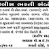 Gujarat Police PSI / ASI Revised Final Result 2015 | gprb2015.org