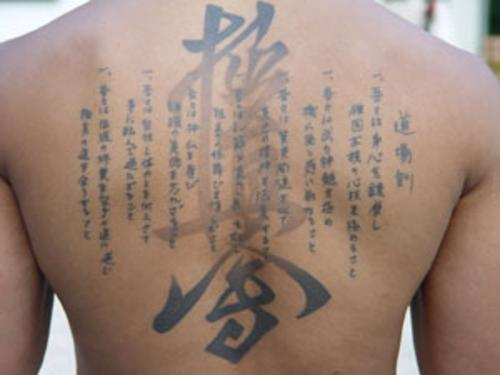 tattoos letras chinas