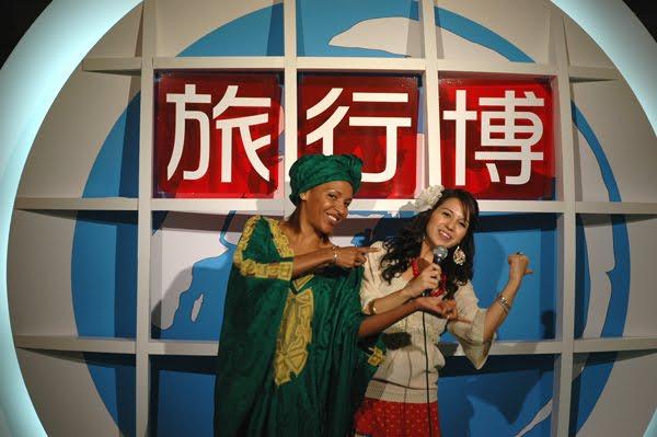 JATA世界旅行博 (日本旅行業協会)