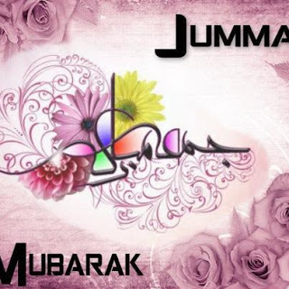 JUMMA Mbarak wallpaper | Islamic blog