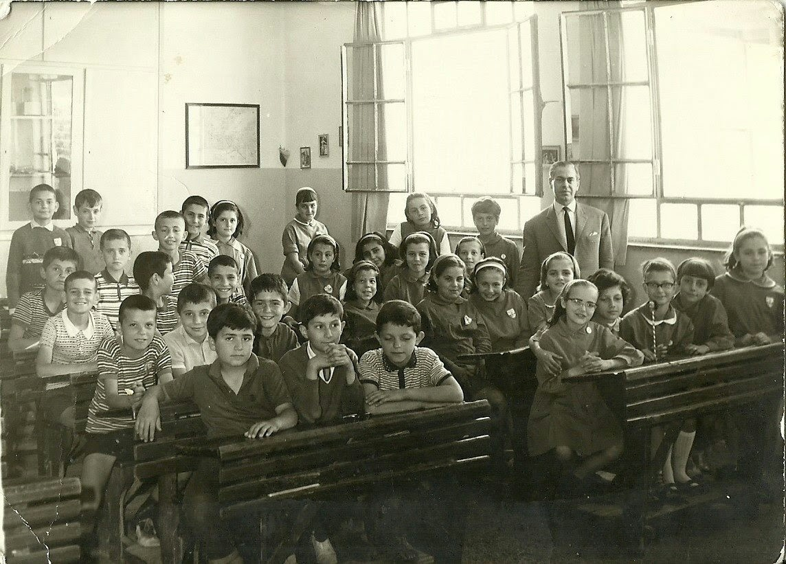 Α΄Δημοτικό Σχολείο