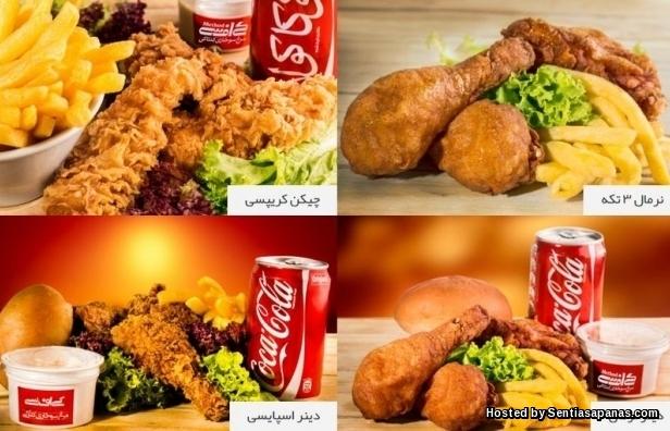 KFC Halal
