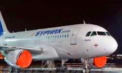 Mohamed Ghelala, nouveau PDG de Syphax Airlines