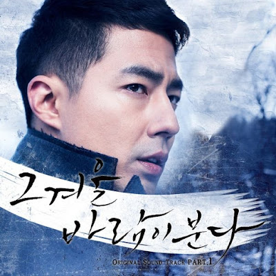 Biodata Pemain Drama That Winter The Wind Blows