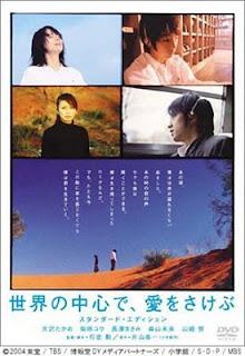 Capa do filme Sekai no chuushin de ai wo sakebu