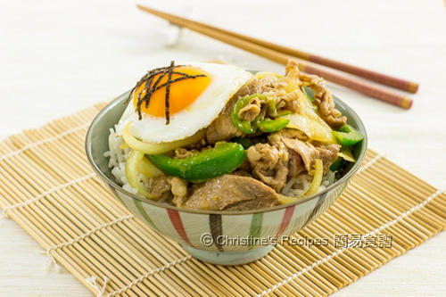 Ginger Pork and Fried Egg Donburi02