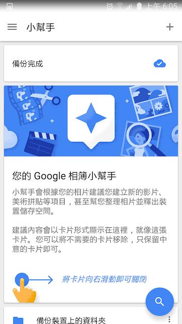 Google%2BPhotos-15.png