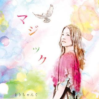 Makichang まきちゃんぐ - Magic マジック