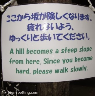 Steep+Slope-Japan.jpg