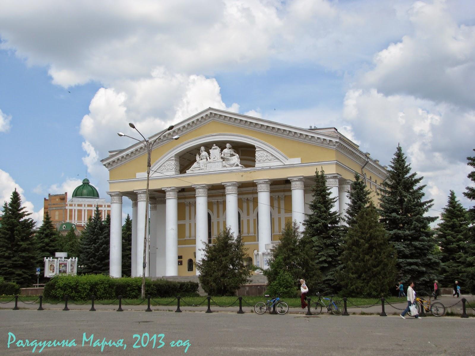 Йошкар Ола театр фото