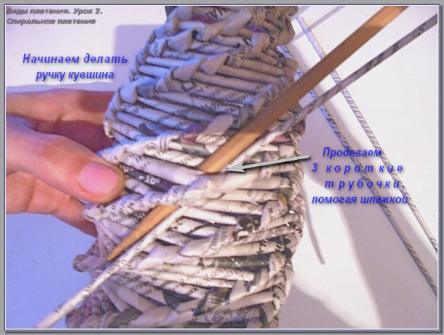изготовление ручки кувшина