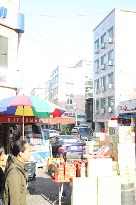 Kota Ansan, Korea Selatan