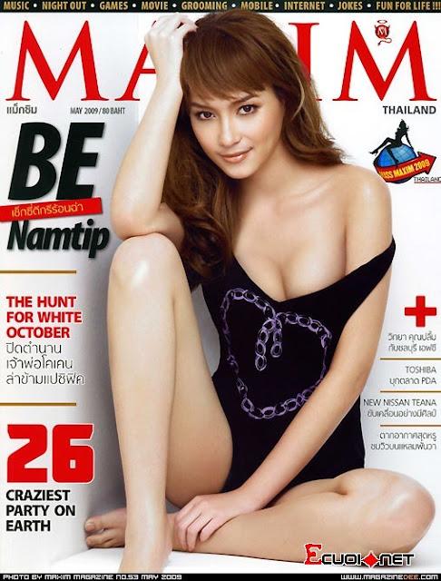 Namthip Jongrachatawiboon sexy on Maxim