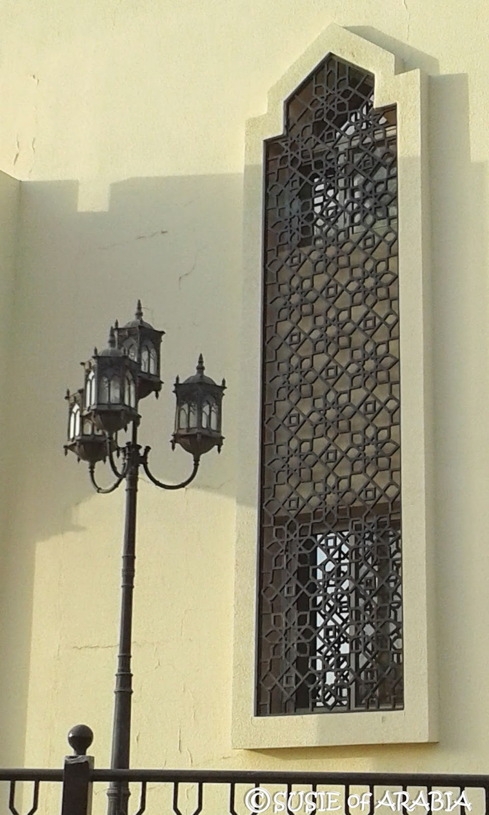Jeddah Daily Photo Elegant Window And Lamp