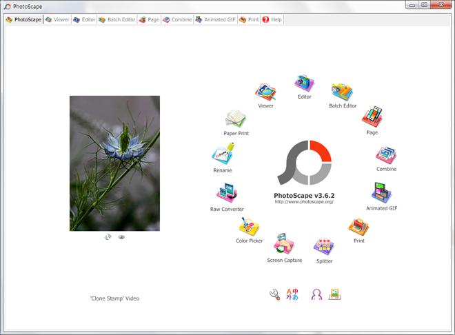 Photoscape Software Edit Foto dan Gambar Gratis