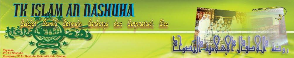 TK ISLAM ANNASHUHA