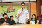 bham bolenath movie press meet-thumbnail-20