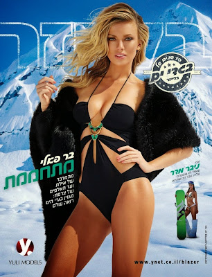 Bar Paly pose in sexy bikini for cover of Blazer Magazine Israel May 2014