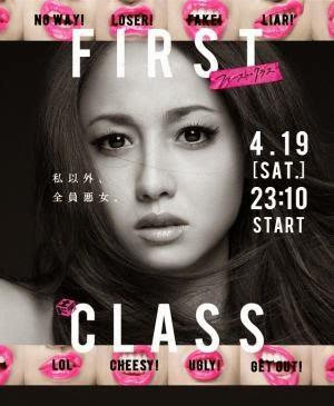 Con Đường Đầu Tiên - First Class