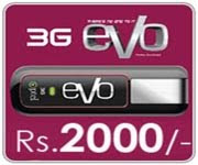 PTCL EVO USB @ Tawakkal Communications