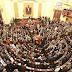 قوى سياسية ترفض تأجيل الانتخابات البرلمانية.. وتؤكد مخالفته للدستور