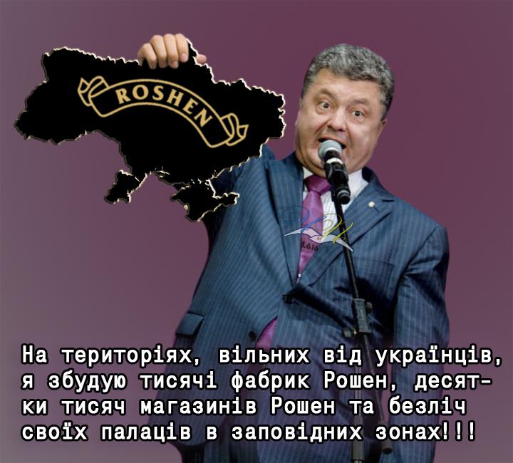 Порошенко и руководство ВКУ обсудили дальнейшие пути отстаивания интересов Украины в мире - Цензор.НЕТ 5574