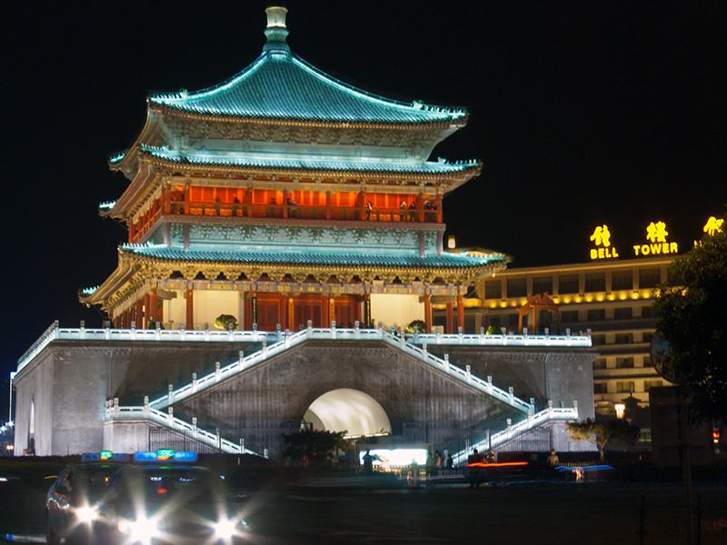 Tour de la Cloche illuminée à Xi'an