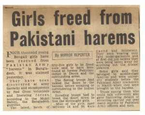 newwpaper clipping of Pakistan brutality on Bangladeshi women on 1971