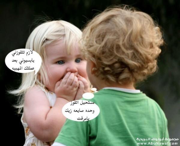 arab dating singles online