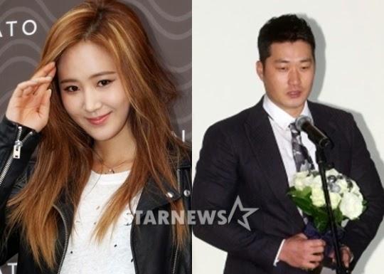 snsd yuri and oh seung hwan dating