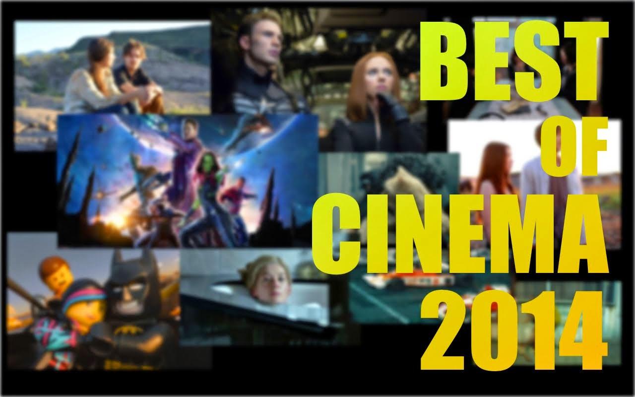 2014年新作映画ベスト10