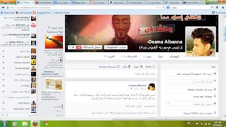 طريقه زياده عدد متابعين الفيس بوك ناااااااااااااار %D8%B4