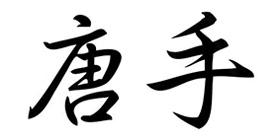 Disciplina, Honra, Coragem