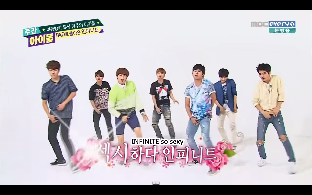 2015 | EPISODE : 207 INFINITE 150715 WEEKLY IDOL ENG SUB ...