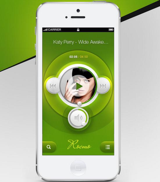 Rocmo Music App