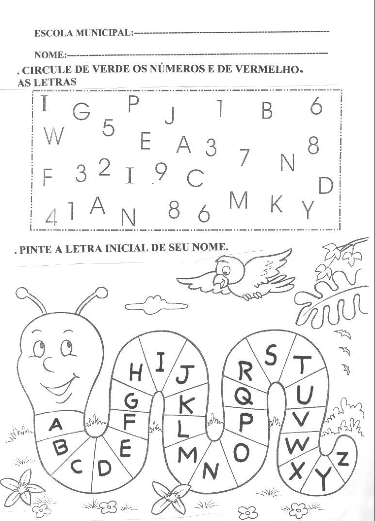 Atividades   Alfabeto Para Alfabetizacao Atividades   O Alfabeto