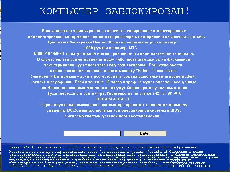 domashnee-lyubitelskoe-russkoe-porno-seks-video