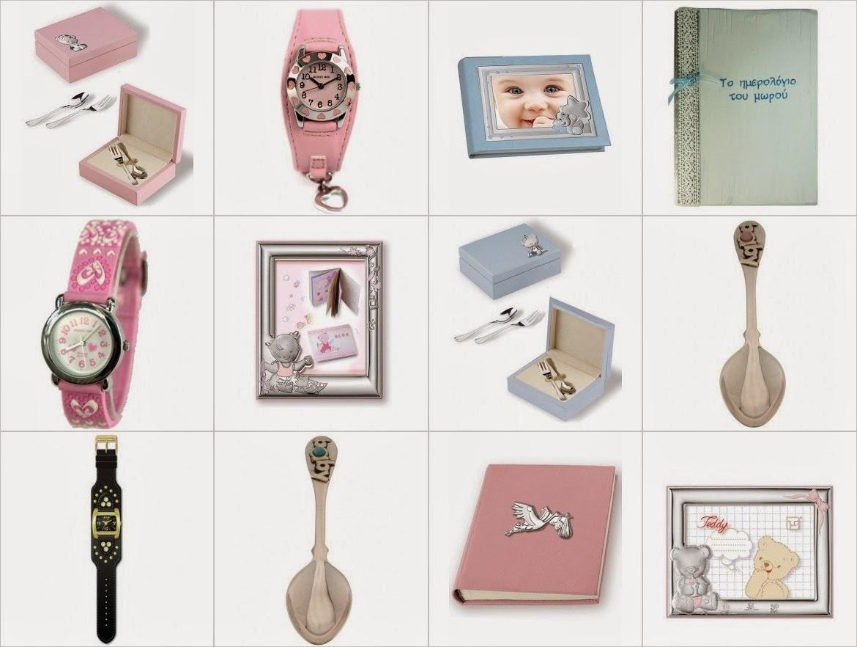 http://www.babyq.gr/paidika-accessories2.html