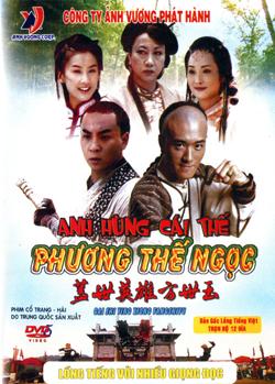 Anh Hùng Cái Thế Phương Thế Ngọc (2011) FULL - FFVN - (36/36)