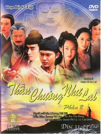 Nh Lai Thn Chng (2004)