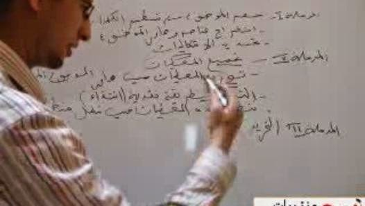 منهجية كتابة موضوع مقالي في مادة الإجتماعيات