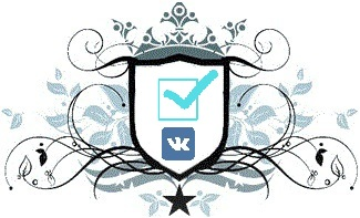 Как пройти верификацию В Контакте