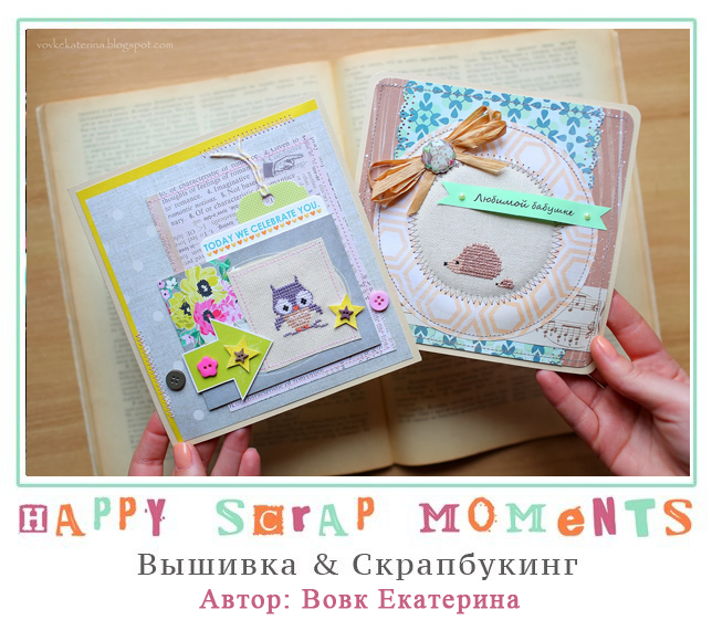 http://happyscrapmoments.blogspot.com/2014/01/blog-post_23.html?showComment=1391015604027#c2162615399668978223